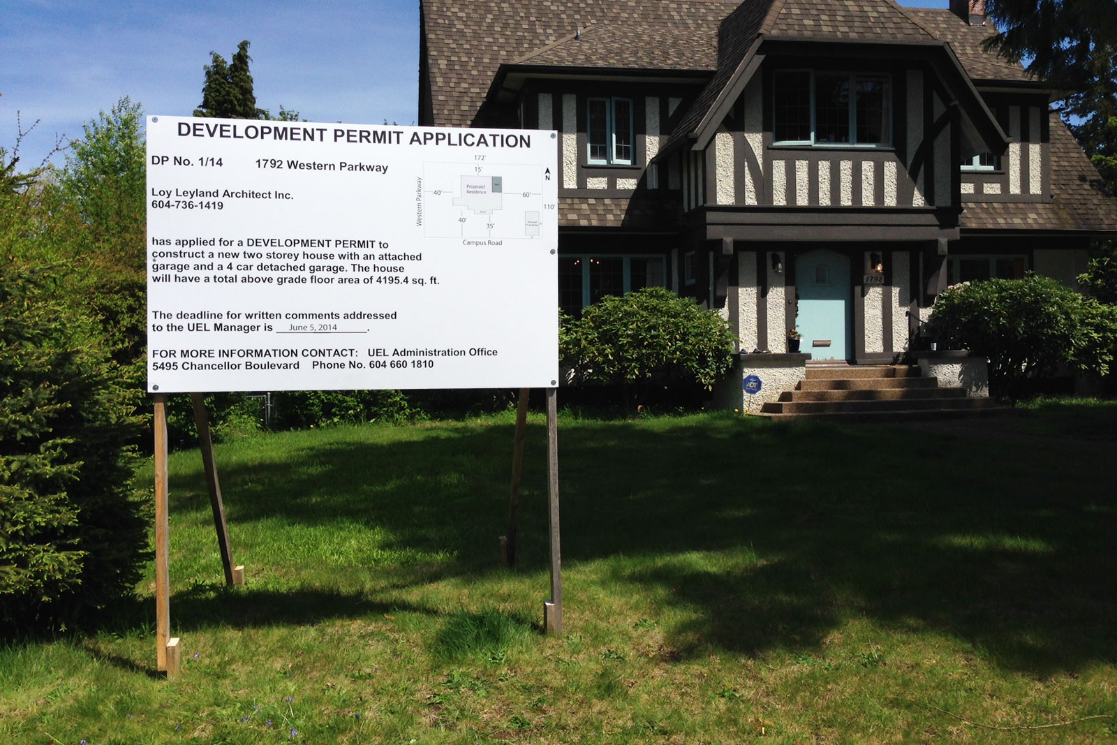 Development sign in a home's front yard