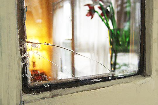 Window Door Inspection Air Leaks
